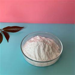 食品级陕西还原型谷胱甘肽生产厂家