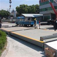 天津150吨地磅