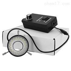 铝合金灯头显微镜小口径光源40颗灯珠