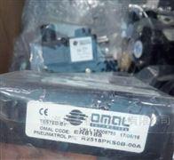 ER8188-R2518PKS0U-OOA电磁阀OMAL现货