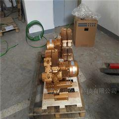 气环式真空泵-高压风机