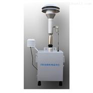 β射线扬尘在线监测系统,颗粒物分析仪