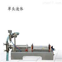 10毫升口服液小剂量单头液体灌装机厂家