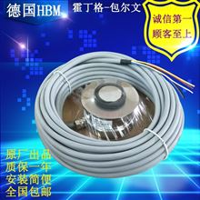 德国HBM不锈钢测力称重传感器RTNC3/15t