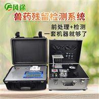 FT-SY05肉类食品检测仪