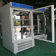 海南450LBOD生化培养箱