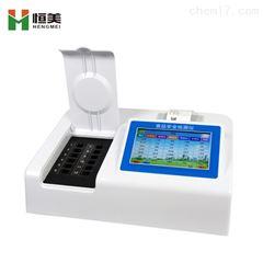 HM-SS12恒美食品色素快速检测仪