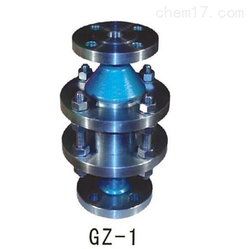 GYW-1不锈钢阻火器呼吸阀