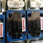 德国REXROTH电磁阀4WE6E62/EG24N9K4