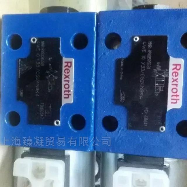 REXROTH电磁阀4WE10Y5X/EG24N9K4/M现货供应