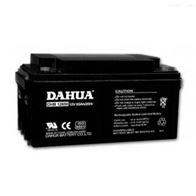 DHB12650大华蓄电池DHB12650报价