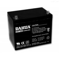 DHB12800大华蓄电池DHB系列全国包邮