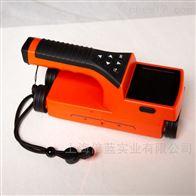 BLT-P810一体式钢筋扫描仪