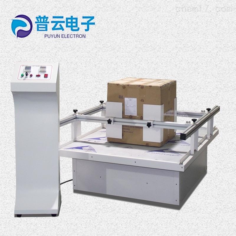 深圳普云PY-G637模拟汽车运输振动试验台