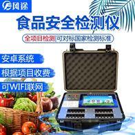 FT-G1800-A食品检测设备厂家
