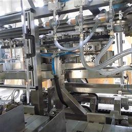 粉剂水溶肥设备生产线生产厂家