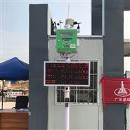 广州深圳地铁线施工污染扬尘在线监系统
