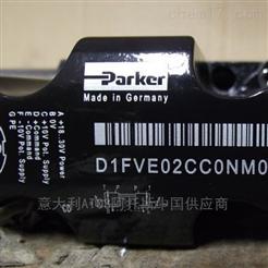 派克比例减压阀D1FV系列美国原厂