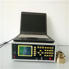 表面和体积电阻率测试仪