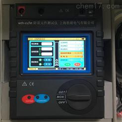 SXFL-2GB防雷元件测试仪