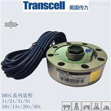 美国传力合金钢传感器大型料斗秤DBSL-20T