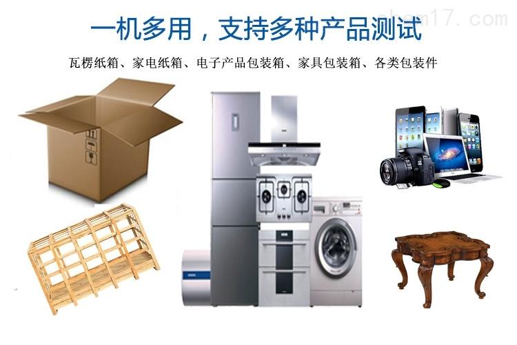深圳普云牌PY-G640模拟夹抱测试仪