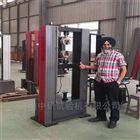 高低温复合材料试验机