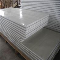 3-3东营无尘室之净化彩钢板直销
