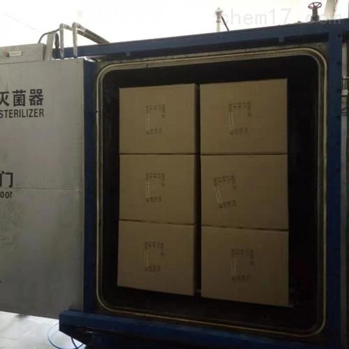 河南环氧乙烷灭菌仪