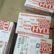 hydac滤芯0950R010ON德国贺德克上海现货