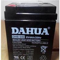 DHB640大华蓄电池DHB系列全国联保