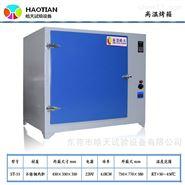 熔喷布模具高温烘箱