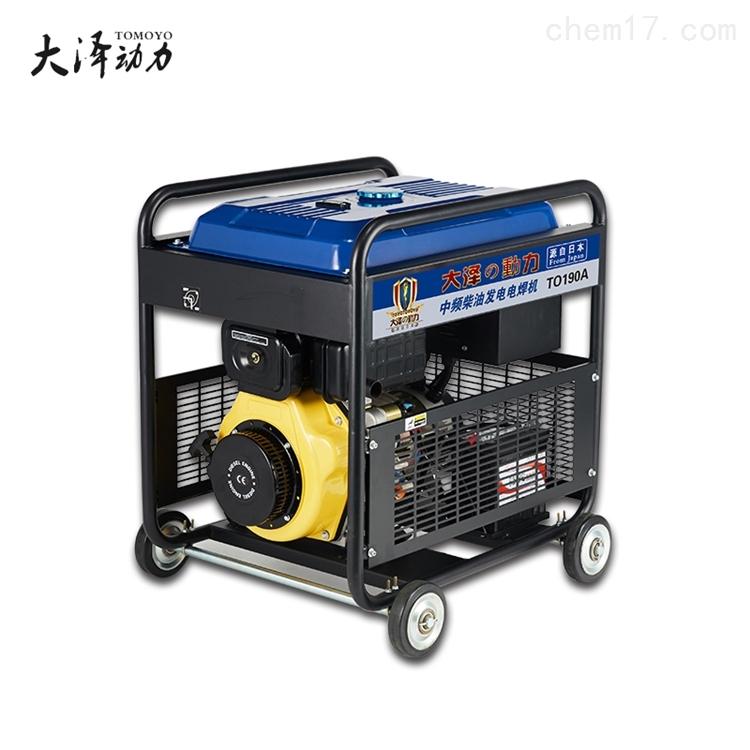 250A柴油发电电焊机野外施工