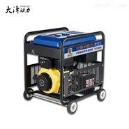 190A管道焊柴油发电电焊机厂商