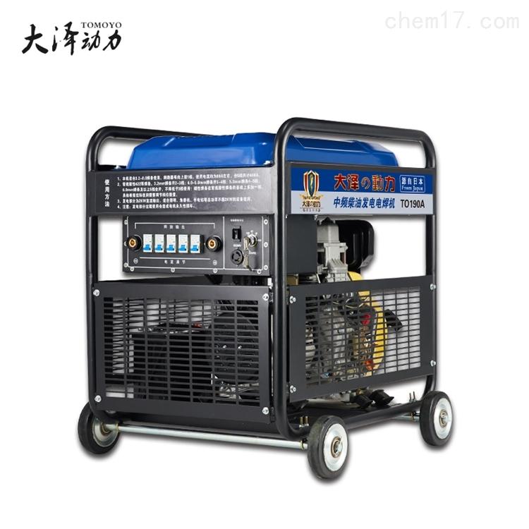 230A施工焊柴油发电电焊机焊接使用