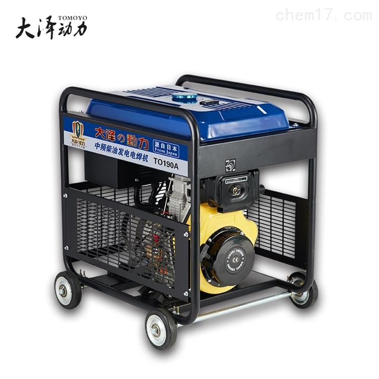 工程用280A柴油自发电电焊机