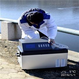 黑科技污水验毒采样过程用的水质采样器