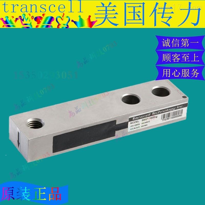 美国传力搅拌站不锈钢称重传感器SBST-1T