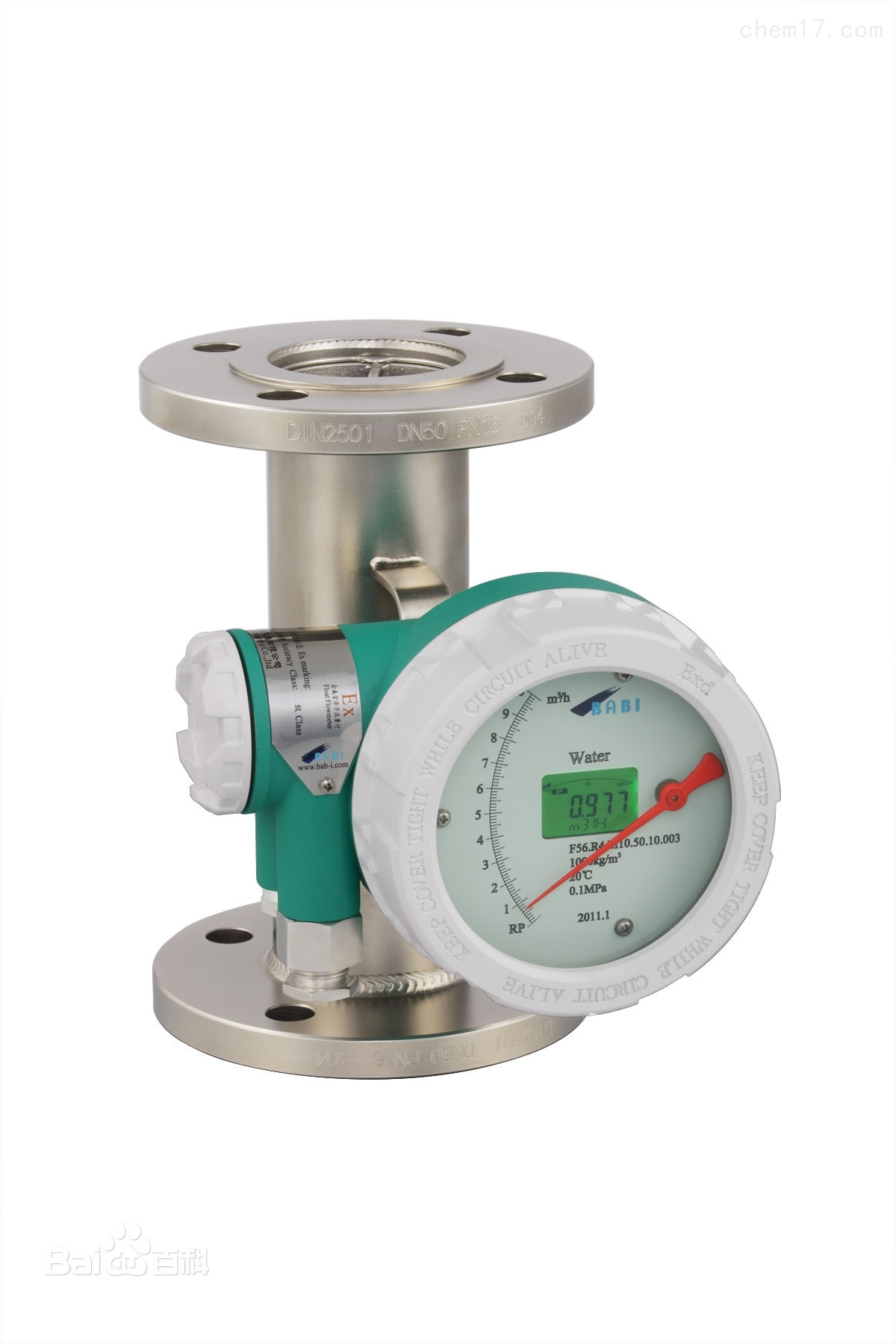 金属管转子流量计产品