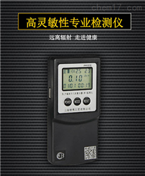 JB4020χ-γ辐射个人剂量报警仪