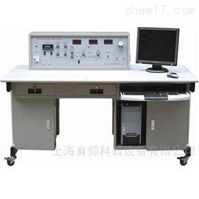 YUY-120检测与转换传感器技术实验装置(12种)