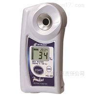PAL-06S 海水浓度计(‰)
