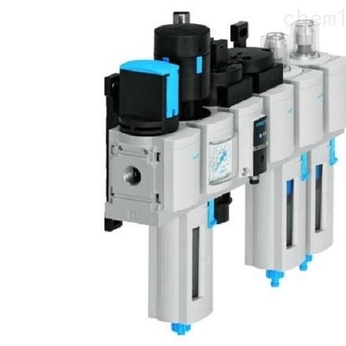 FESTO费斯托气源处理件 一级代理