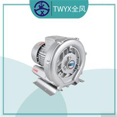 TWYX-真空输送真空输送机高压风机
