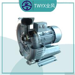 抽气真空设备漩涡气泵/风机