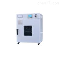LI电热恒温培养箱