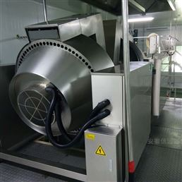 山东酱料自动包装机