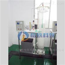 GZW066臭氧消毒脱色实验装置