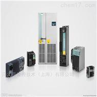 西门子通信信号板SB CM01