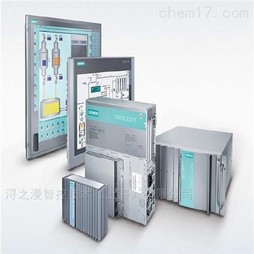 西门子S7-200SMART模块SB CM01